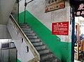 Stairs in Hsinchu Municipal Dongmen Market.jpg
