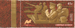 Stamp-russia2017-war-northern-convoys.png