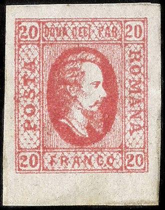Alexandru Ioan Cuza - 1865 stamp