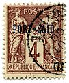 Stamp French PO Port Said 1899 4c.jpg