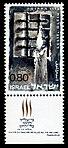 Stamp of Israel - Harugey Malchut.jpg