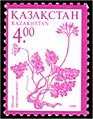Stamp of Kazakhstan 273.jpg