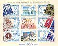 Stamp of Kyrgyzstan olymp games 3.jpg