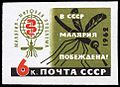 Stamp of USSR 2688.jpg