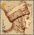 Stamp of Ukraine s710.jpg