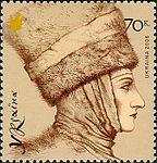 Stamp of Ukraine s710.jpg