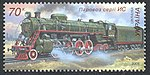 Stamp of Ukraine s748.jpg