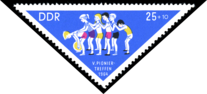 Stamps of Germany (DDR) 1964, MiNr 1047.png