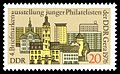 Stamps of Germany (DDR) 1976, MiNr 2154.jpg