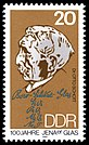 Stamps of Germany (DDR) 1984, MiNr 2848.jpg