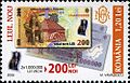 Stamps of Romania, 2006-131.jpg