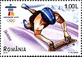 Stamps of Romania, 2010-07.jpg