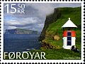 Stamps of the Faroe Islands-2014-14.jpg