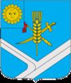 Stara syniava gerb.png