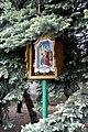Stary Licheń, Rzeźby i pomniki parkowe - fotopolska.eu (213582).jpg