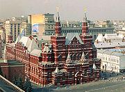 State History Museum.jpg