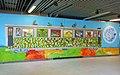 Station Art (5959763850).jpg