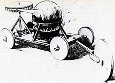 تاريخ السيارات ويكيبيديا الموسوعة الحرة