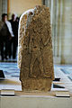 Stele god with feather AO13174 mp3h9010.jpg