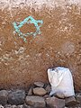 Still Life with Star of David - Wolleka (Falasha Jewish Village) - Outside Gondar - Ethiopia (8688063575).jpg