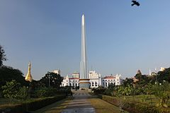 Stone Pillar of Independence Myanmar.JPG