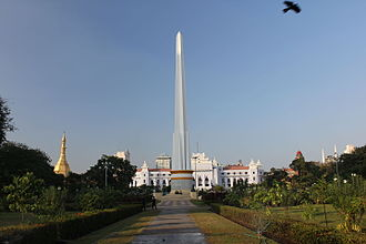 Independence Day (Myanmar) - Stone Pillar of Independence in Yangon, Myanmar.