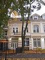 Straz House 1, Palais-Royal.jpg