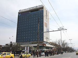 Central Cooperative Bank - Central Cooperative Bank's headquarters