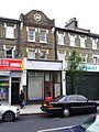 Stroud Green, London (old telephone exchange).JPG