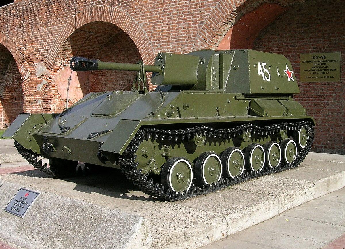 423-й гвардейский самоходный артиллерийский полк