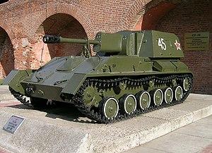 SU-76M at the Kremlin - Credits : Wikimedia commons