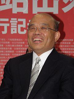 Tseng Chang th and th Chairman of the