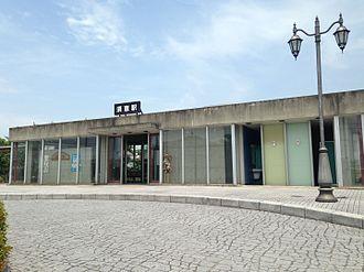 Sue Station (Fukuoka) - Station building