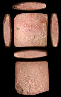Sumerian - Protoliterate Tablet - Walters 41219 - View A.jpg