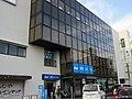 Sumitomo Mitsui Banking Corporation Kanazawa-Bunko Branch.jpg