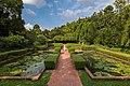 Sundial Garden in Singapore Botanic Gardens.jpg