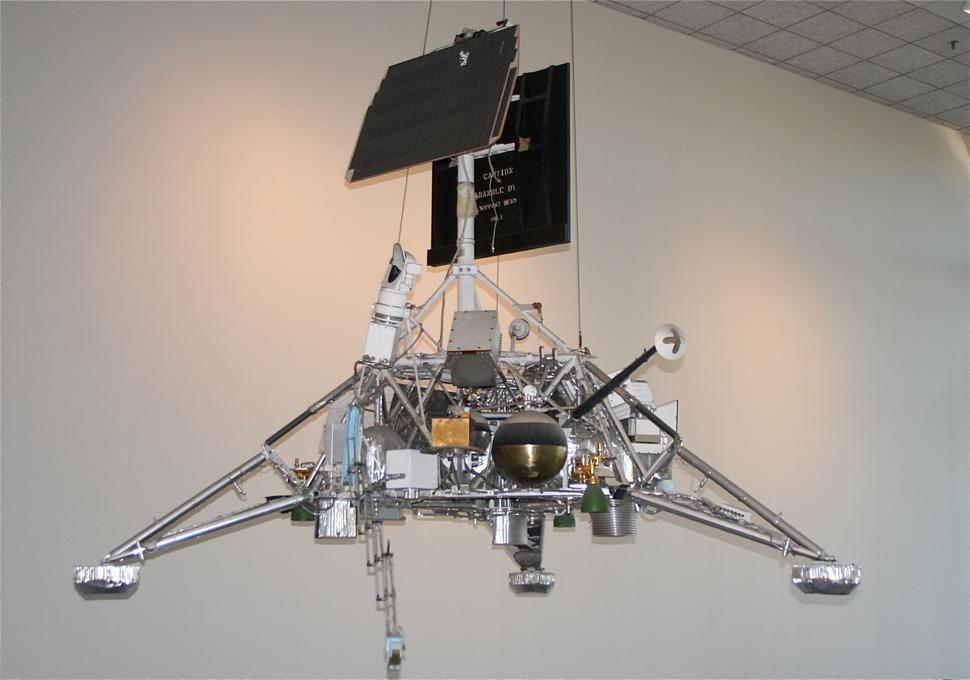 Surveyor lander