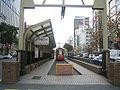 Susukino station (Tram).jpg