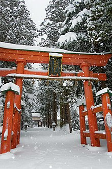 Suwaazuki shrine gate covered snow.jpg