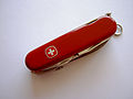 Swiss Army Knife Wenger Closed 20050627.jpg