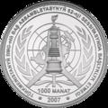 TM-2007-1000manat-UN-b.png