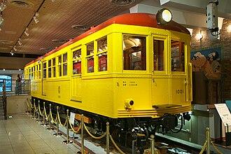 Tokyo Metro 1000 series - Image: TRT 1001 Tokyo Metro Museum