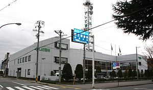 TV Shinshu Broadcasting.jpg
