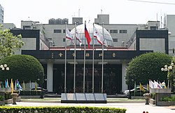 Taipei County Council Hall front view 20070508.jpg