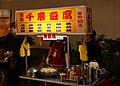 Taipei Taiwan Ximending-Night-Market-06a.jpg