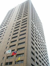 Taipower Headquarters.jpg