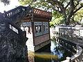 Taiwan New Taipei City Linn Family Mansion Park (68).jpg