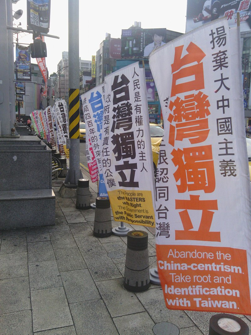 Taiwan independence movement flags in Ximending 20140803 2.jpg