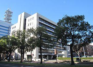Takamatsu Regional Taxation Bureau.J...  高松国税局 種