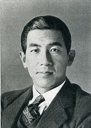 Takeru Inukai - Inukai Takeru in 1932